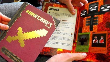 Скачать GuideBook для Minecraft 1.16