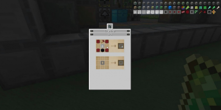 Скачать Woot для Minecraft 1.12.2