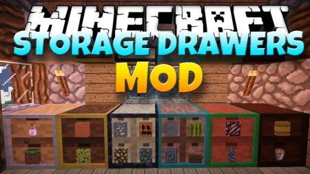 Скачать Storage Drawers для Minecraft 1.16.3