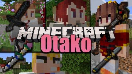 Скачать Otako для Minecraft 1.15