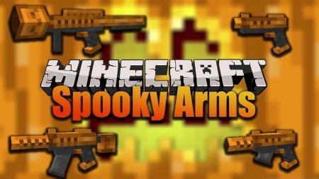 Скачать Spooky Arms для Minecraft 1.16.3
