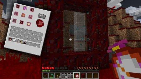 Скачать Empty Dimension для Minecraft 1.12.2