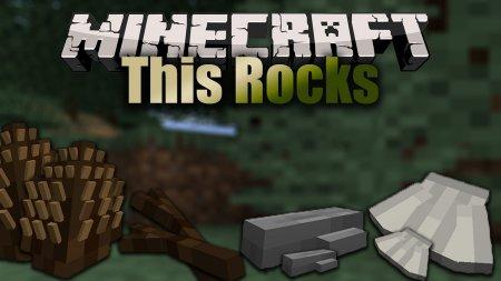 Скачать This Rocks для Minecraft 1.16.3