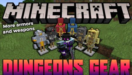 Скачать Dungeons Gear для Minecraft 1.16.3
