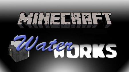 Скачать Waterworks для Minecraft 1.16.3