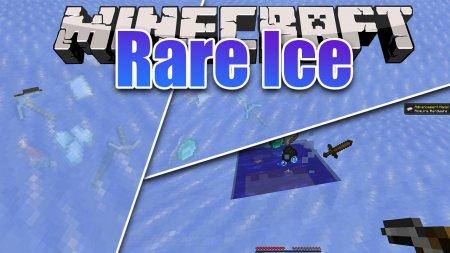 Скачать Rare Ice для Minecraft 1.16.4