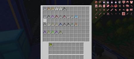 Скачать Mystical Agriculture для Minecraft 1.16.3