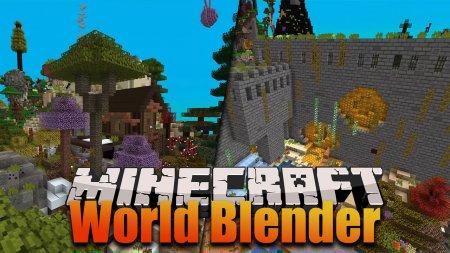 Скачать World Blender для Minecraft 1.16.4