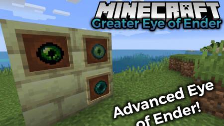 Скачать Greater Eye of Ender для Minecraft 1.16.4