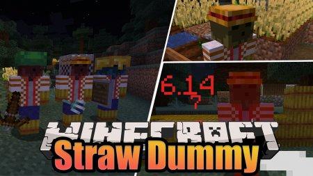 Скачать Straw Dummy для Minecraft 1.16.2