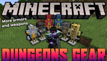 Скачать Dungeons Gear для Minecraft 1.16
