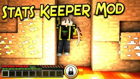 Скачать Stats Keeper для Minecraft 1.16.4