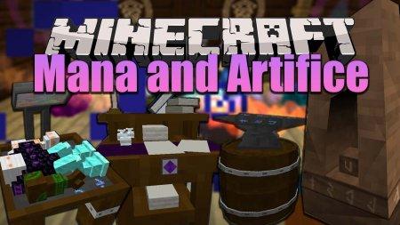 Скачать Mana and Artifice для Minecraft 1.16.3