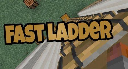 Скачать Faster Ladder Climbing для Minecraft 1.15.2