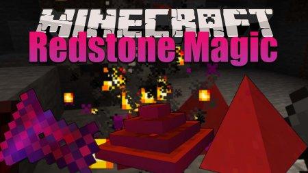 Скачать Redstone Magic для Minecraft 1.16.4
