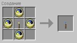 Скачать Torcherino для Minecraft 1.16.3