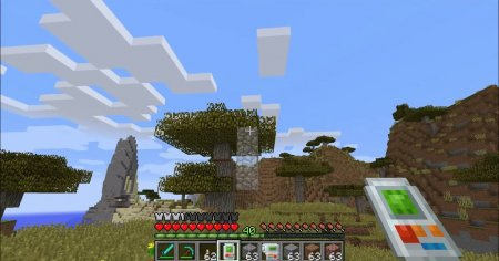 Скачать Building Gadgets для Minecraft 1.16.3