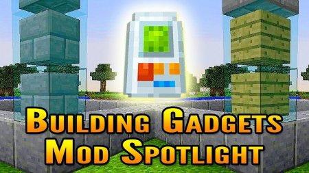 Скачать Building Gadgets для Minecraft 1.16.4