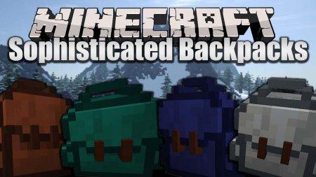 Скачать Sophisticated Backpacks для Minecraft 1.16.3