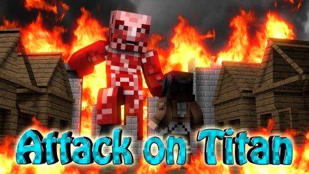 Скачать 3D Maneuver Gear для Minecraft 1.16.3