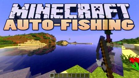 Скачать Autofish для Minecraft 1.16.3