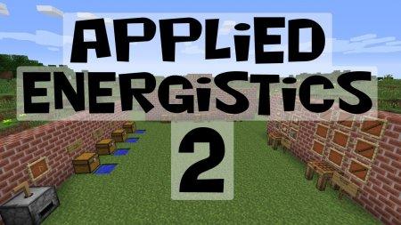 Скачать Applied Energistics 2 для Minecraft 1.16.3