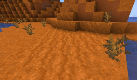 Скачать Enhanced Vanilla для Minecraft 1.16.3