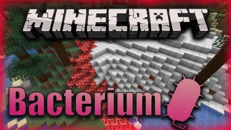 Скачать Bacterium для Minecraft 1.16.4