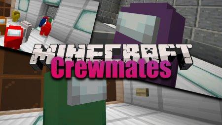 Скачать Crewmates для Minecraft 1.16.4