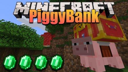 Скачать PiggyBank для Minecraft 1.16.4