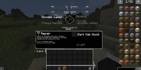 Скачать Tetra для Minecraft 1.16.3