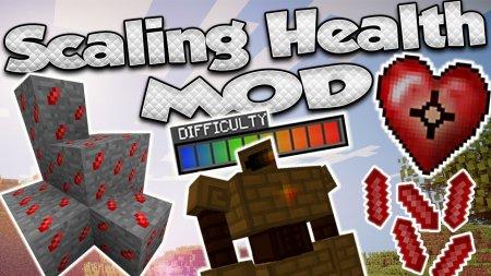 Скачать Scaling Health для Minecraft 1.16.4