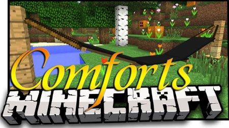 Скачать Comforts для Minecraft 1.16.4