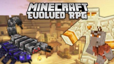 Скачать Evolved RPG для Minecraft 1.16.3