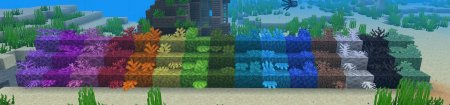 Скачать Upgrade Aquatic для Minecraft 1.16.4