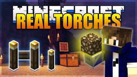 Скачать Realistic Torches для Minecraft 1.16.4