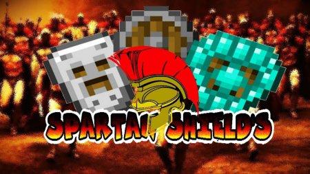 Скачать Spartan Shields для Minecraft 1.16.4