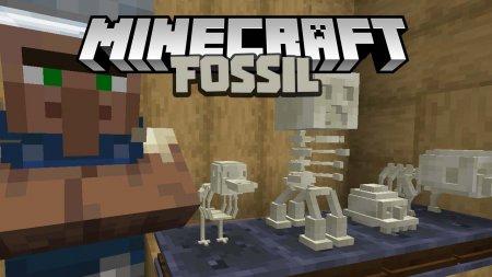 Скачать Fossil для Minecraft 1.16.4