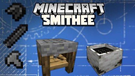 Скачать Smithee для Minecraft 1.16.4