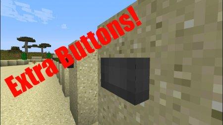 Скачать Extra Buttons для Minecraft 1.16.4