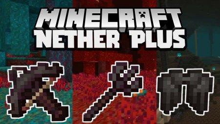 Скачать Nether Plus для Minecraft 1.16.5