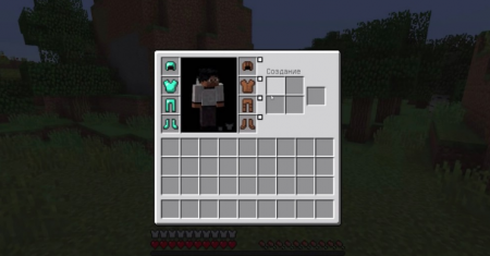 Скачать Cosmetic Armor Reworked для Minecraft 1.16.4