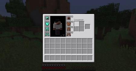 Скачать Cosmetic Armor Reworked для Minecraft 1.16.5