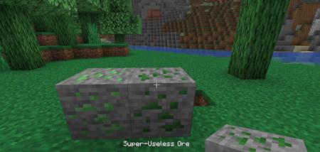 Скачать Useless для Minecraft 1.16.5