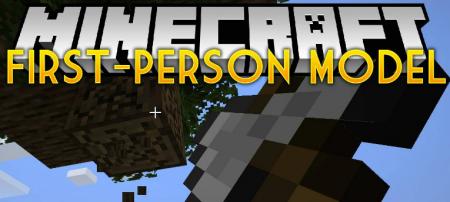 Скачать First-person Model для Minecraft 1.14.4