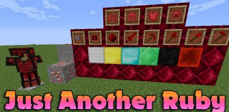 Скачать Just Another Ruby для Minecraft 1.16.5