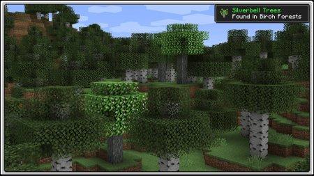 Скачать Premium Wood для Minecraft 1.15.2