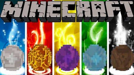 Скачать Basic Elements для Minecraft 1.11.2