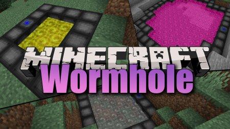 Скачать Wormhole для Minecraft 1.16