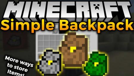 Скачать Simple Backpack для Minecraft 1.16.1